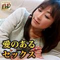 石上 麗子 37歳 : 石上 麗子