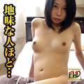 三塚 梨乃 44歳 : 三塚 梨乃