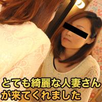 日高 愛奈絵 35歳 – 人妻斬り : 日高 愛奈絵