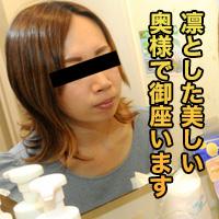 大脇 隆美 32歳 – 人妻斬り : 大脇 隆美