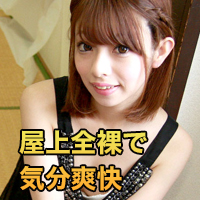 廣井 美加子 23歳 – 人妻斬り : 廣井 美加子